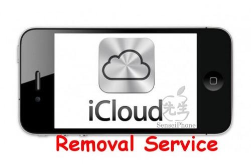 Como Remover sua Conta do Icloud/Icloud